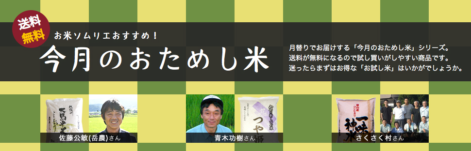 otameshi_0331