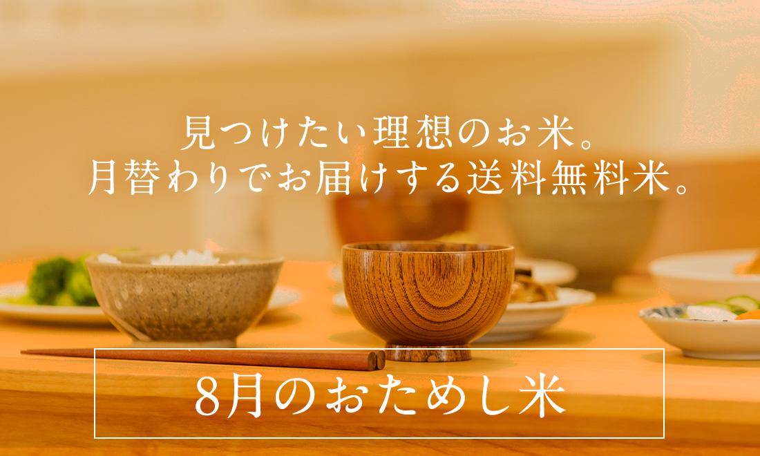 otamashi_08