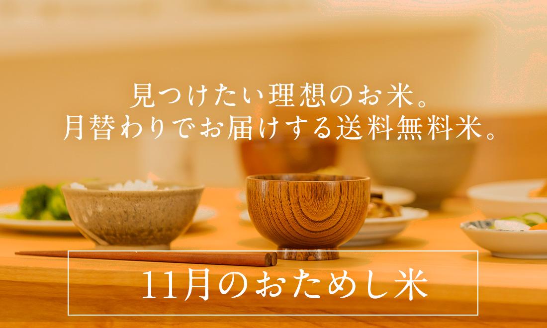 otamashi_11