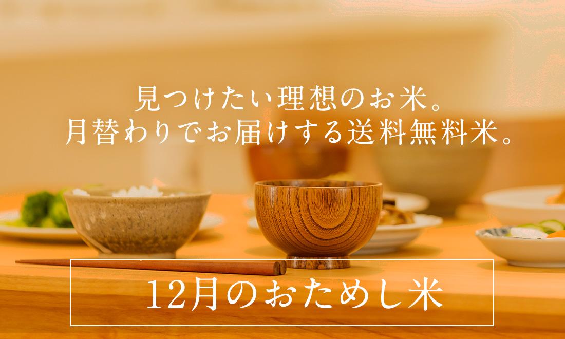 otamashi_12