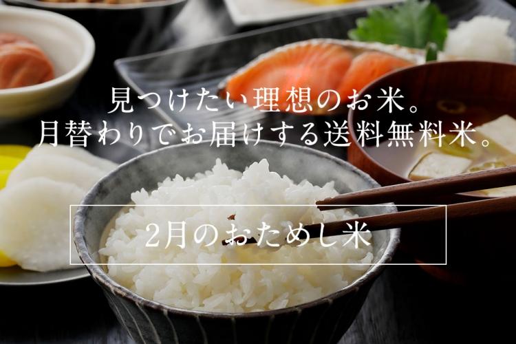 otamashi_2