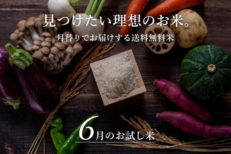 pc_bnr_june