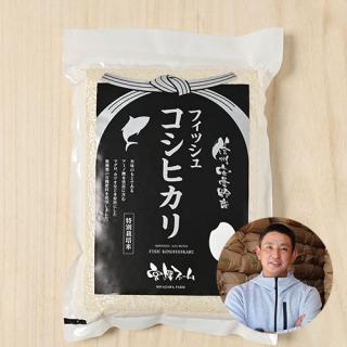 宮澤ファーム(宮澤和芳)さんの長野県安曇野市産フィッシュコシヒカリ(特別栽培米)6kg(3kg×2)