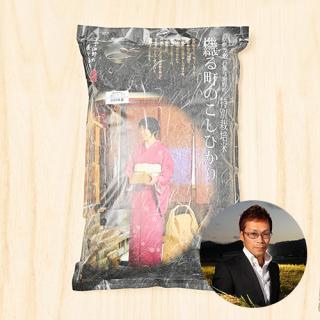 【新米出荷中!】京都祐喜さんの京都府与謝野町産「京都丹後コシヒカリ」(特別栽培米)