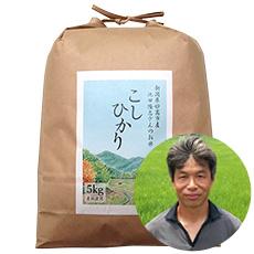池田隆志さんの新潟県妙高市産コシヒカリ