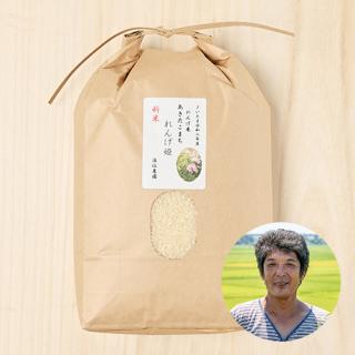 【新米出荷中!】浪江農園さんの埼玉県さいたま市産あきたこまち「れんげ姫」(特別栽培米)