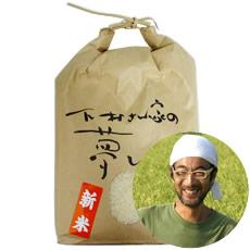 下村ファームさんの佐賀県佐賀市産夢しずく