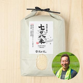 Faith Farm(水野 尚哉)さんの長野県飯山市産コシヒカリ 708米【蛍】